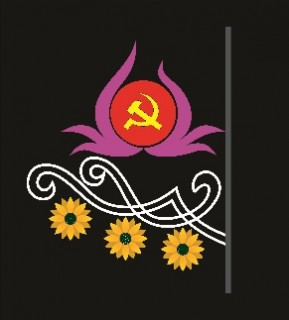 Đèn trang trí nghệ thuật treo cột họa tiết